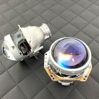 Xenon-Projektor Hella 3R G5 Entspiegelte Linse D1S D2S D3S D4S