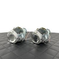 Xenon-Projektor Hella E55 D3S