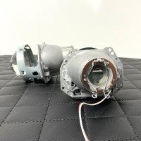 Bi-Halogen Projektor H7 Hella G3
